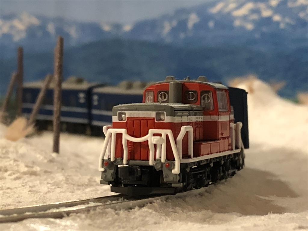 f:id:omocha_train:20210227230114j:plain
