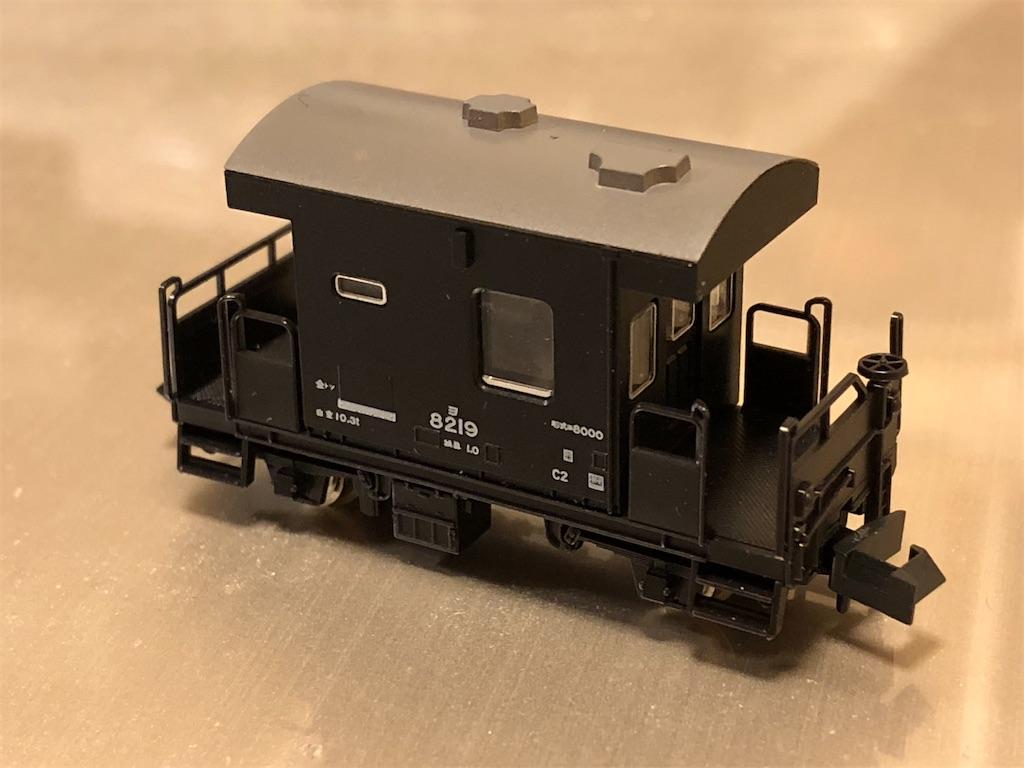 f:id:omocha_train:20210303234050j:plain