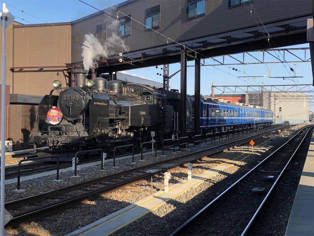 f:id:omocha_train:20210303234408j:plain
