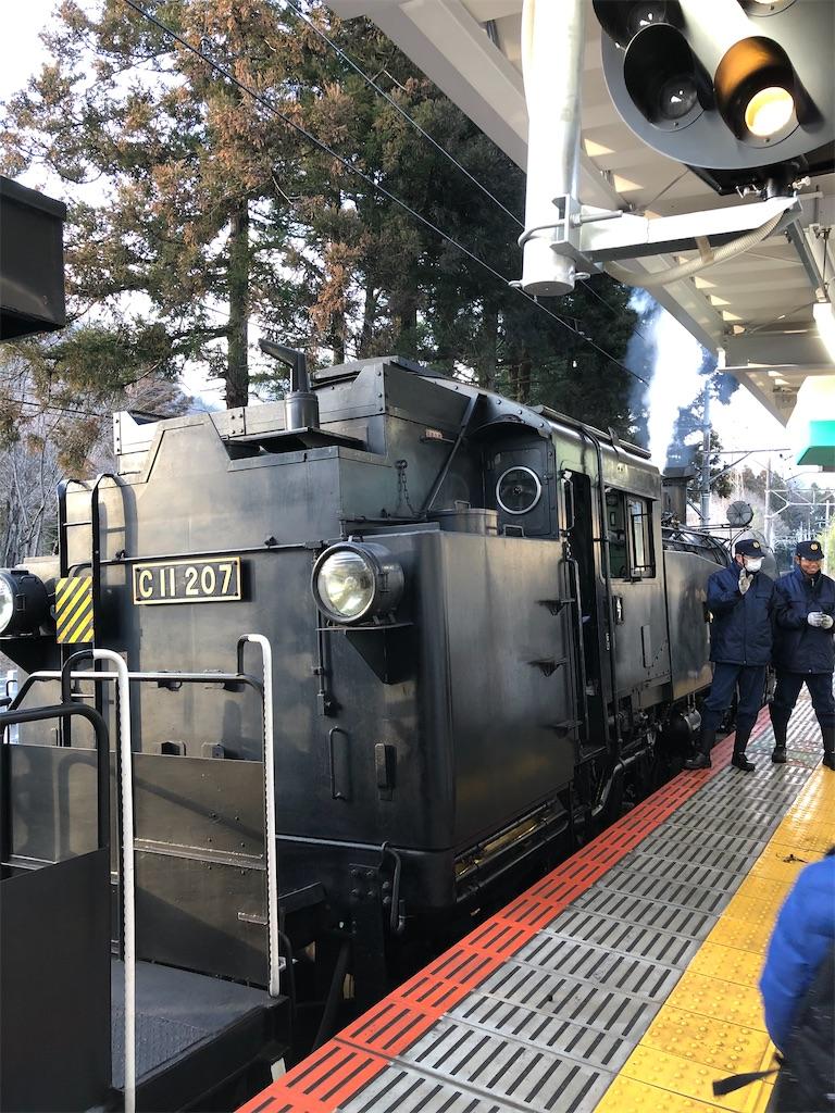 f:id:omocha_train:20210303234421j:plain