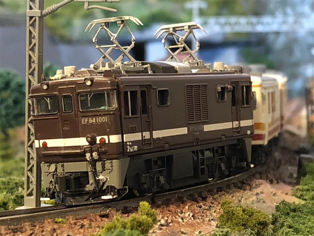 f:id:omocha_train:20210410203453j:plain