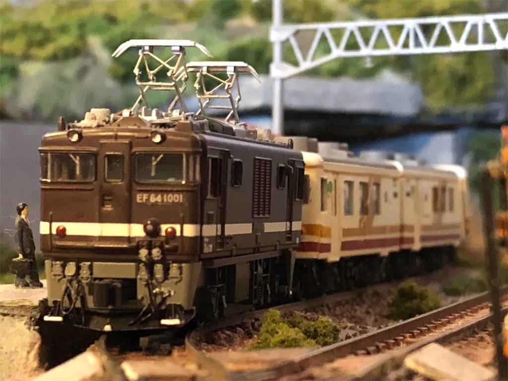 f:id:omocha_train:20210410205104j:plain