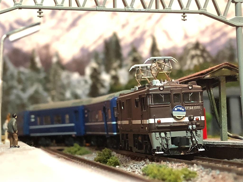 f:id:omocha_train:20210411001000j:plain