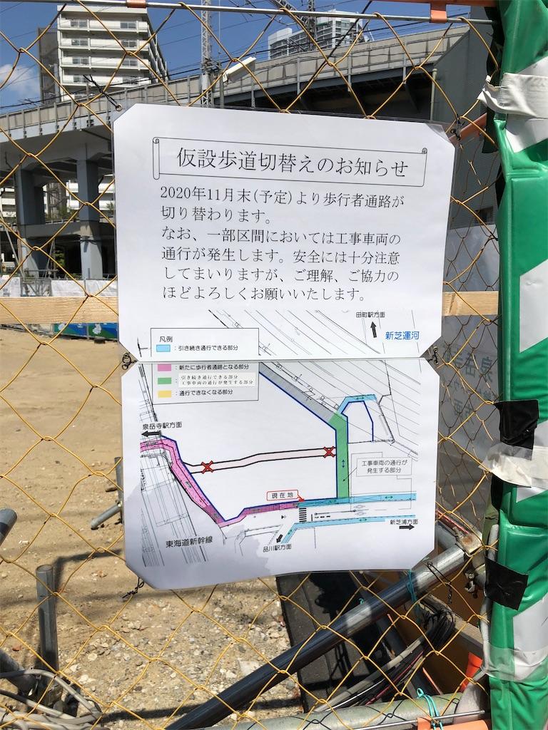 f:id:omocha_train:20210411220459j:plain