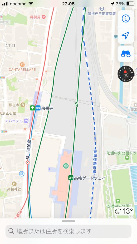 f:id:omocha_train:20210411220611p:plain