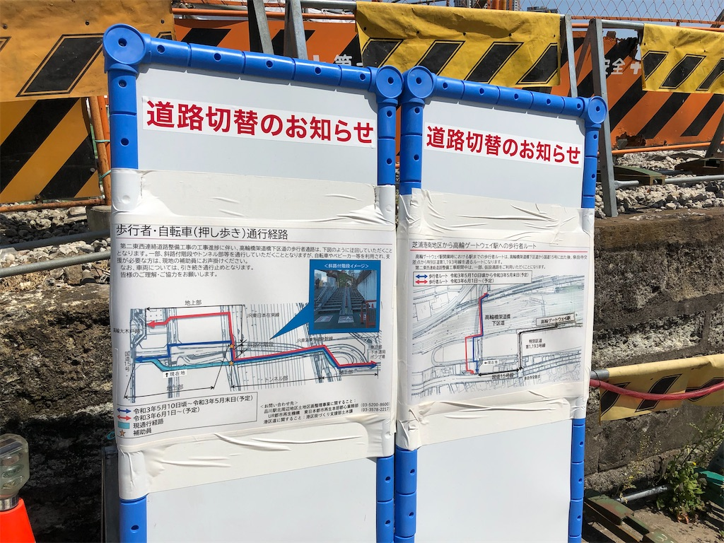 f:id:omocha_train:20210411221459j:plain