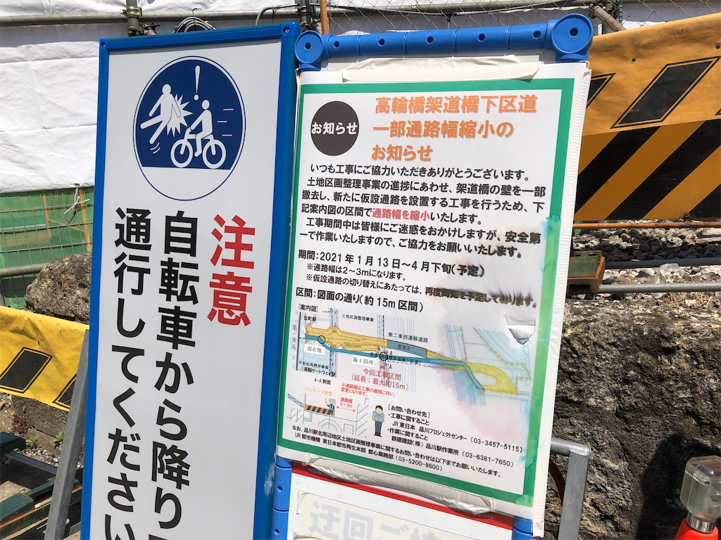 f:id:omocha_train:20210411221502j:plain