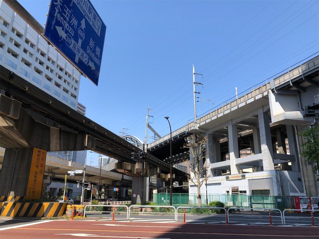 f:id:omocha_train:20210412185914j:plain