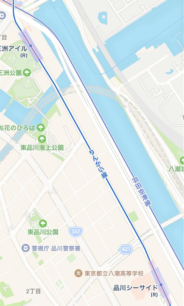 f:id:omocha_train:20210412190439p:plain
