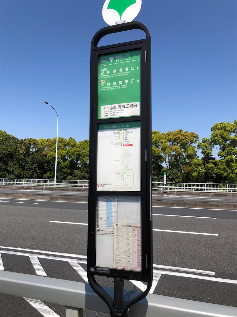 f:id:omocha_train:20210412191024j:plain