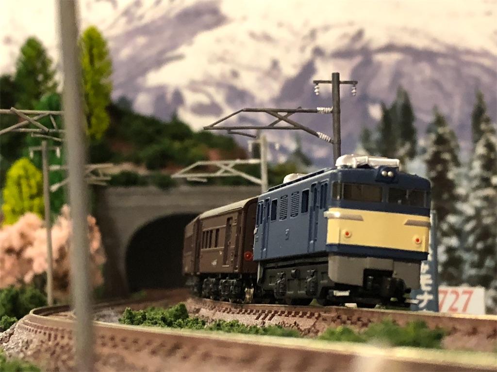 f:id:omocha_train:20210414085222j:plain