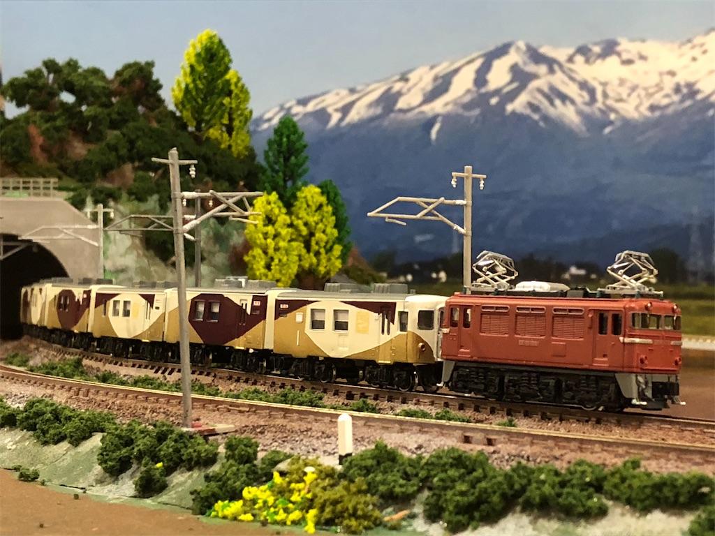 f:id:omocha_train:20210430212956j:plain