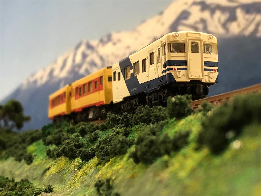 f:id:omocha_train:20210501224442j:plain