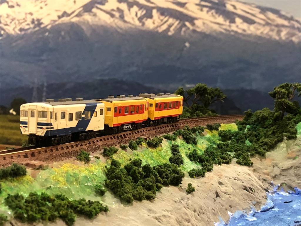 f:id:omocha_train:20210501225801j:plain