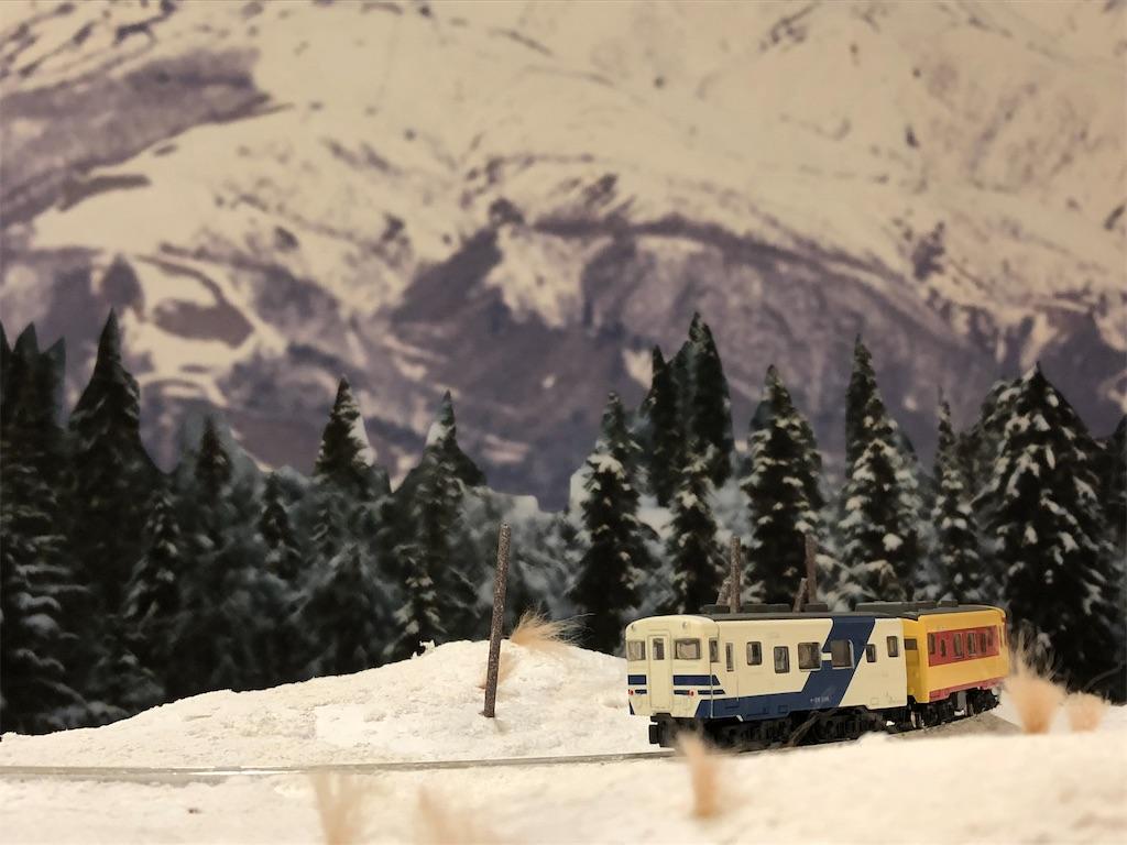f:id:omocha_train:20210502063722j:plain
