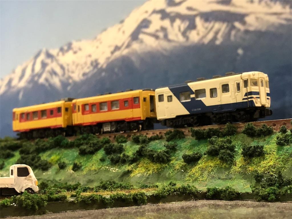 f:id:omocha_train:20210502073740j:plain