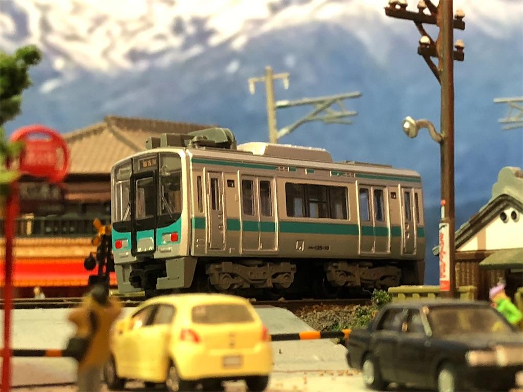 f:id:omocha_train:20210503150911j:plain