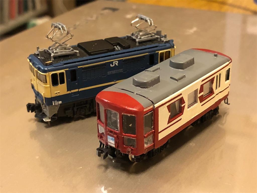 f:id:omocha_train:20210507200813j:plain