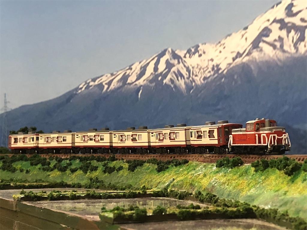 f:id:omocha_train:20210513222109j:plain