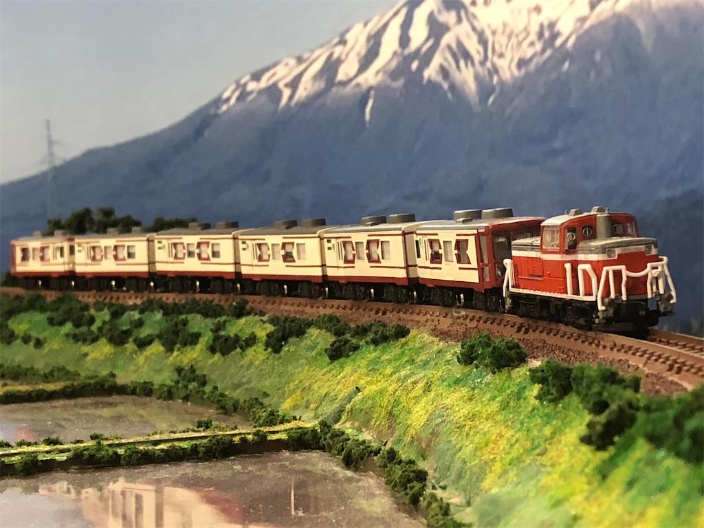 f:id:omocha_train:20210513222112j:plain
