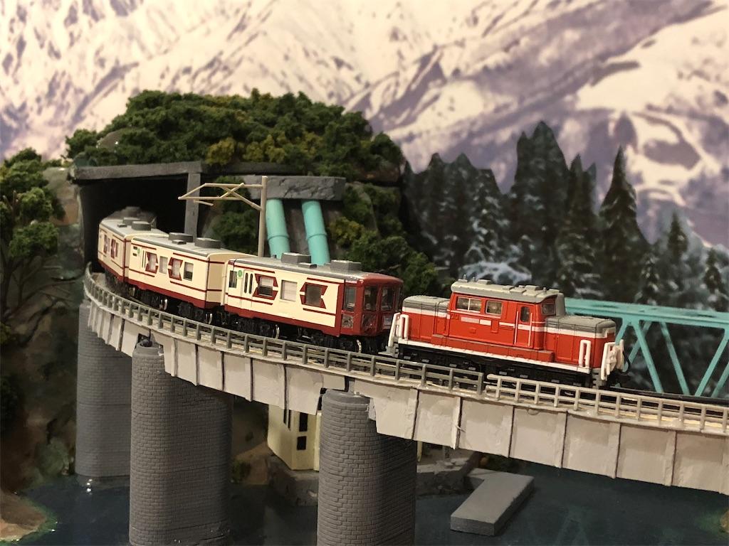 f:id:omocha_train:20210513222225j:plain