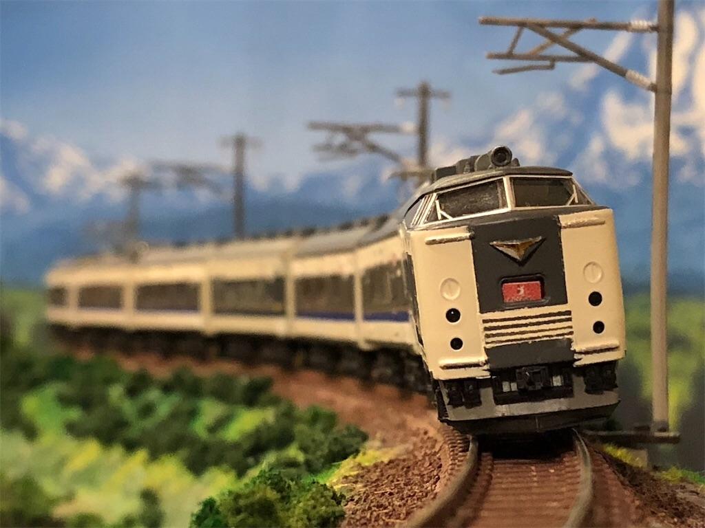 f:id:omocha_train:20210515223847j:plain