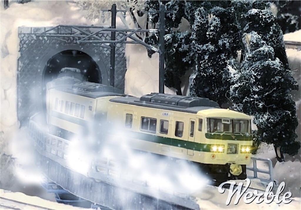 f:id:omocha_train:20210515224323j:plain