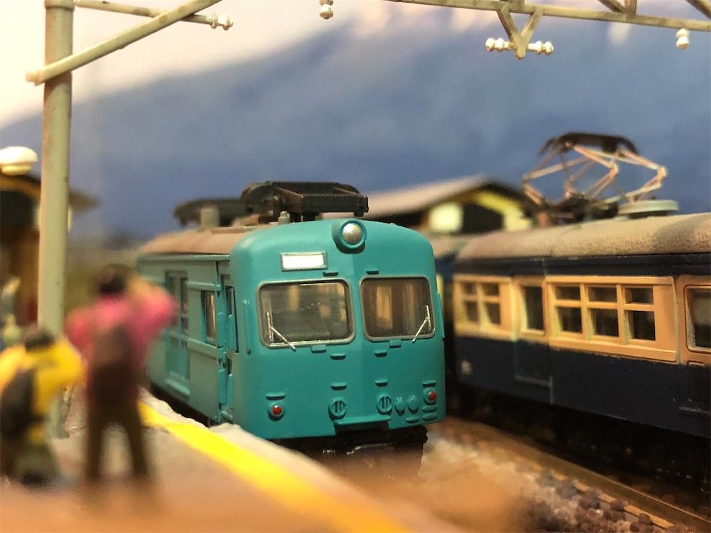 f:id:omocha_train:20210522170032j:plain