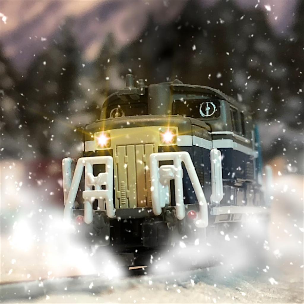 f:id:omocha_train:20210617224128p:plain