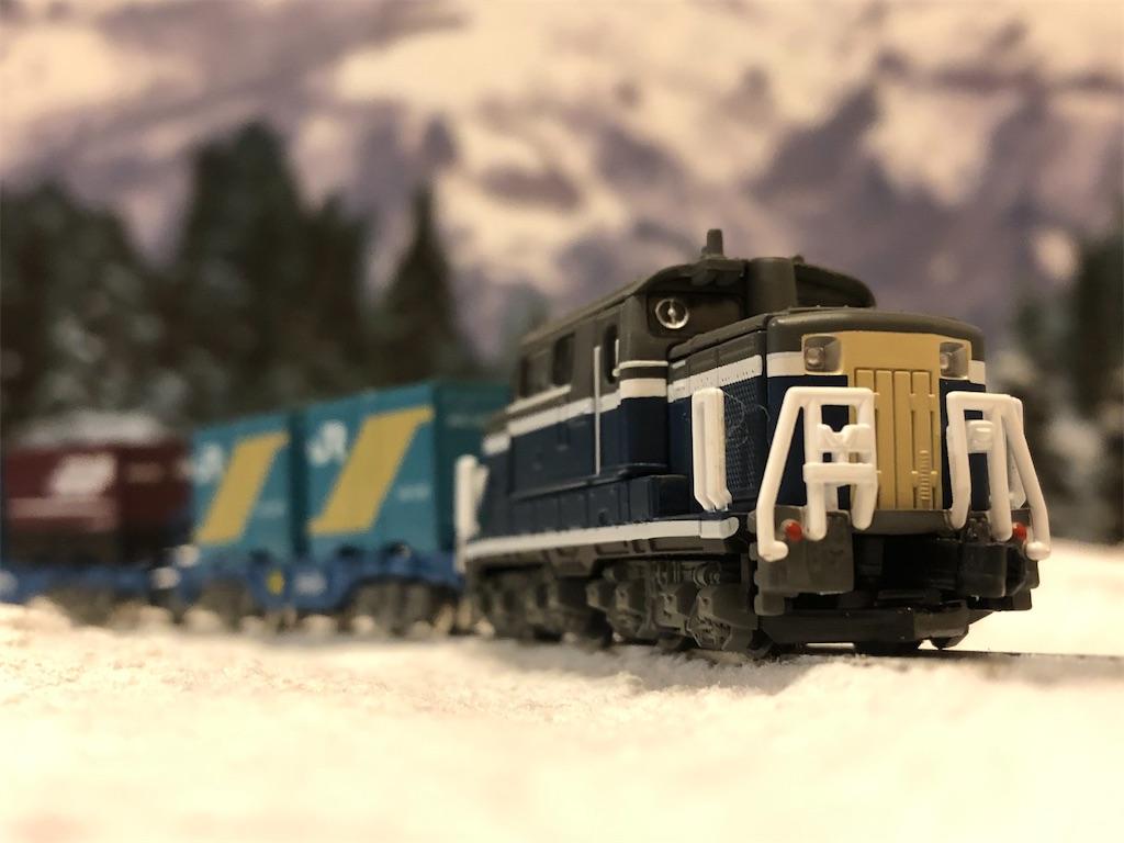 f:id:omocha_train:20210617233912j:plain