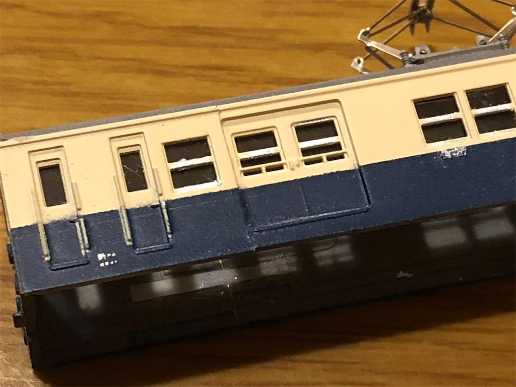 f:id:omocha_train:20210721081558j:plain