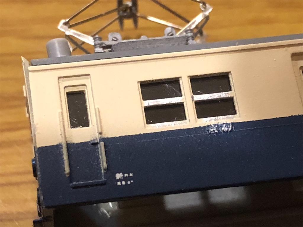 f:id:omocha_train:20210721193824j:plain
