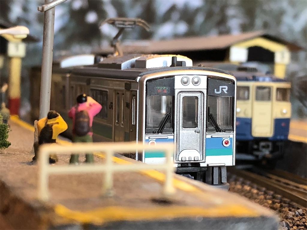 f:id:omocha_train:20210725195449j:plain