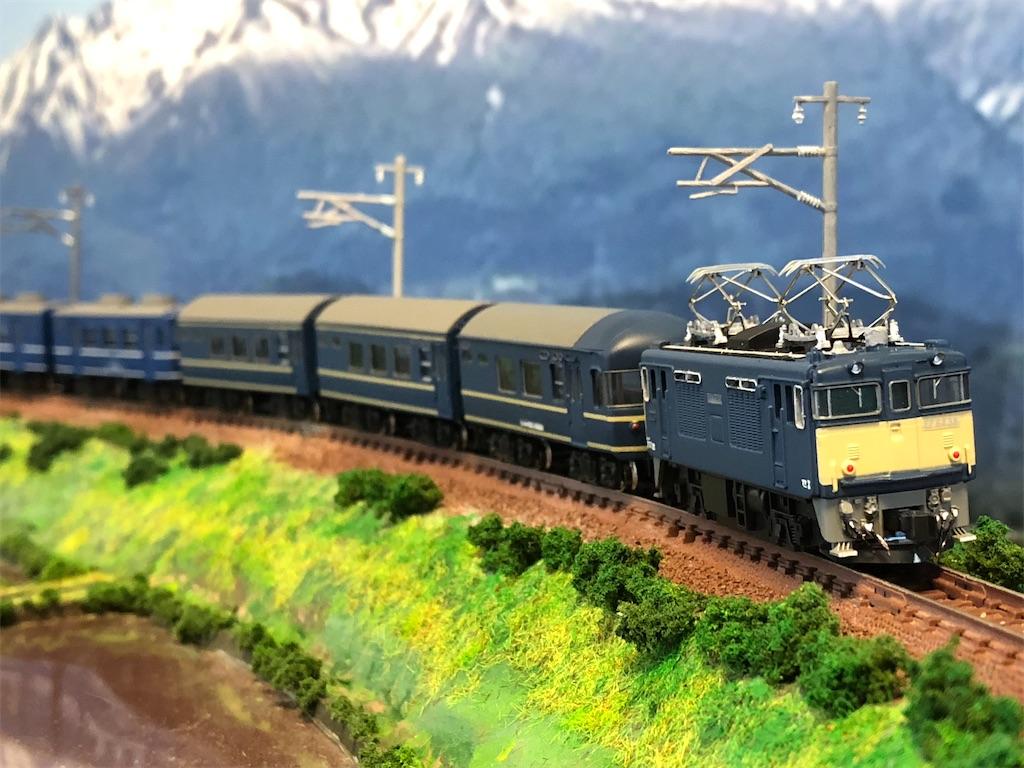 f:id:omocha_train:20210727225934j:plain