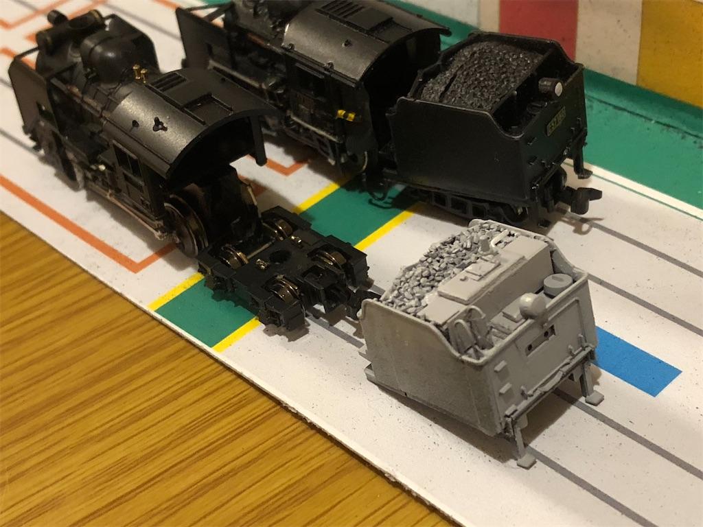 f:id:omocha_train:20210915070407j:plain