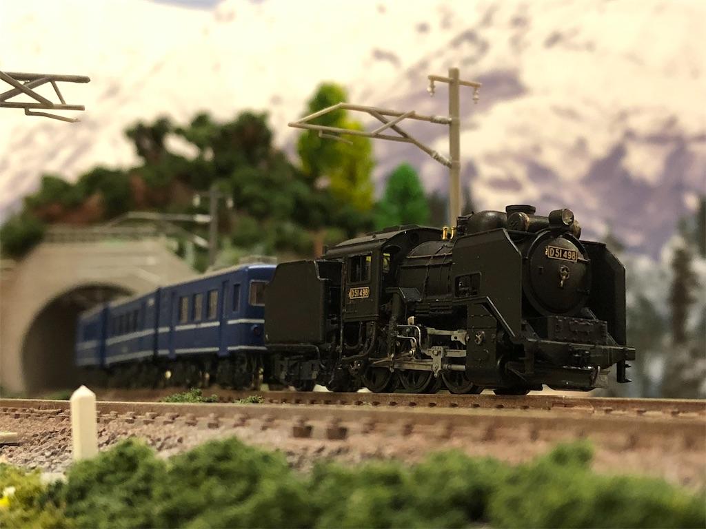 f:id:omocha_train:20210915081303j:plain