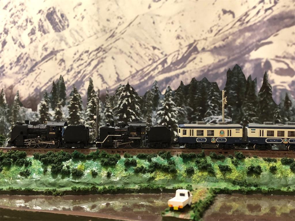 f:id:omocha_train:20210915081442j:plain