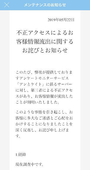 f:id:omochi-3:20190601144412p:plain