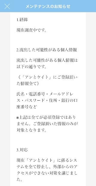 f:id:omochi-3:20190601144433p:plain
