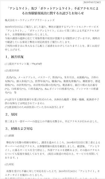 f:id:omochi-3:20190601144534p:plain