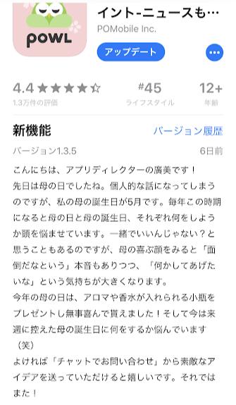 f:id:omochi-3:20190601150750p:plain