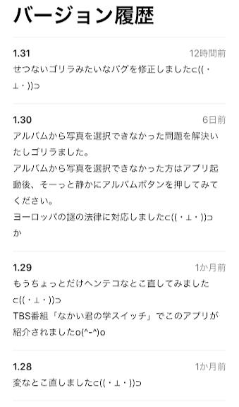 f:id:omochi-3:20190601151851p:plain