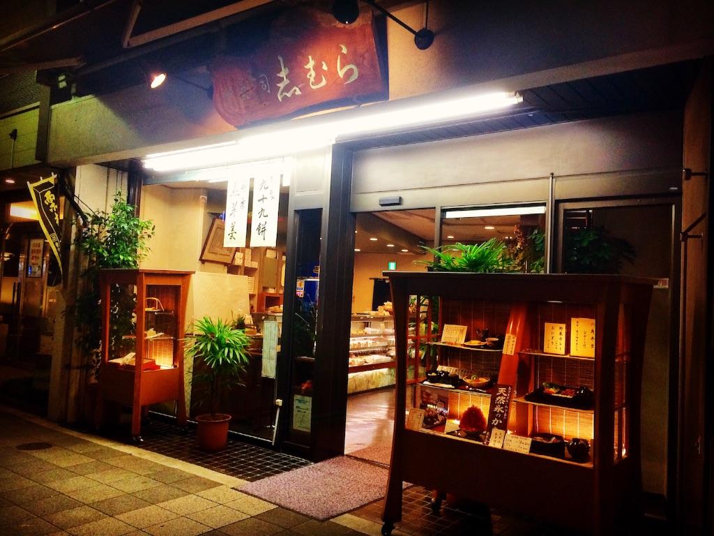 f:id:omochi1101:20161020180323j:image