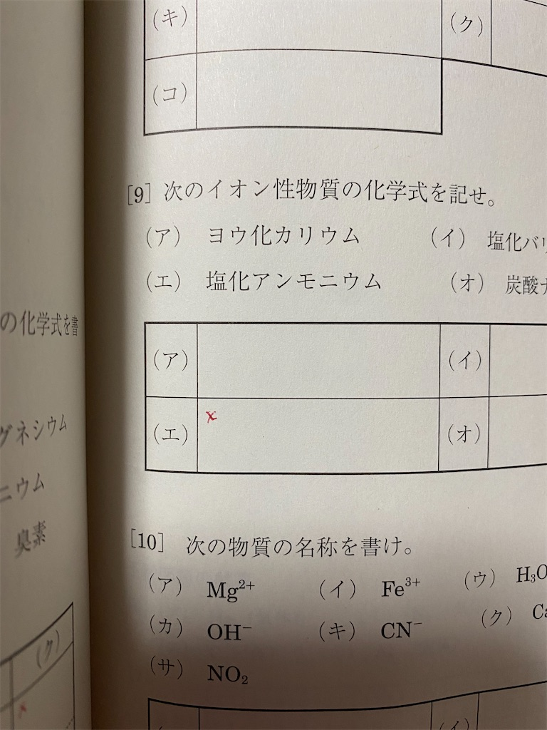f:id:omochi2021:20210506200824j:image