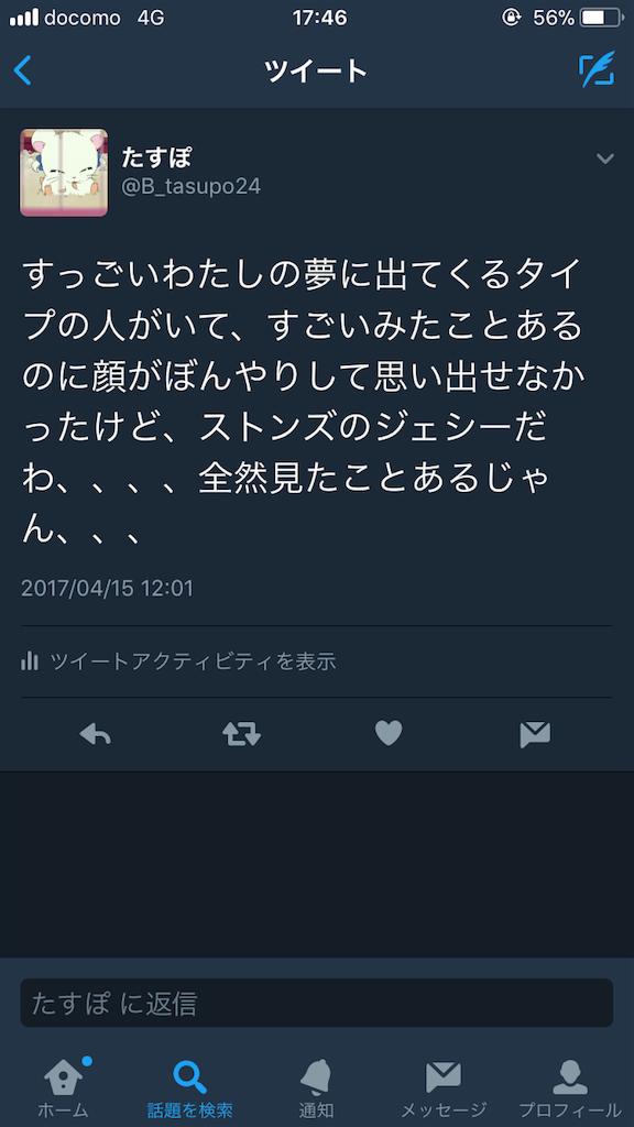 f:id:omochi24:20171231122054p:image