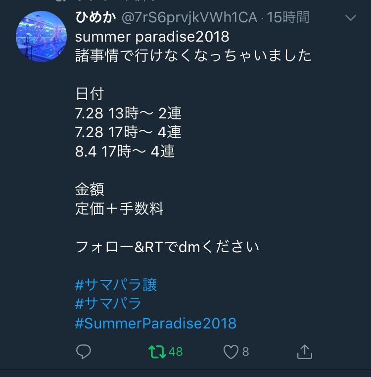 f:id:omochi24:20180805181127p:plain