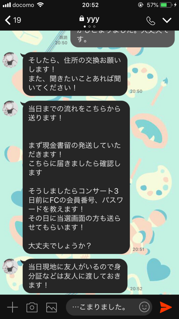 f:id:omochi24:20180805182016p:plain