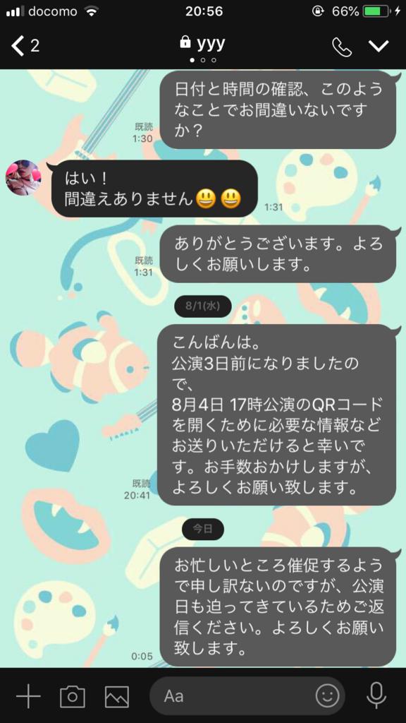 f:id:omochi24:20180805182729p:plain