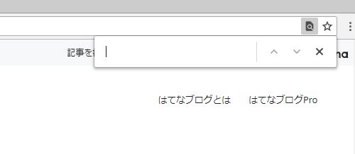 f:id:omochi9426:20180912094001p:plain