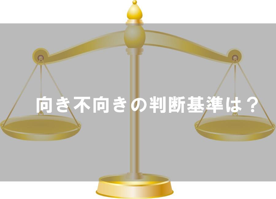 f:id:omochi9426:20181020224724j:plain